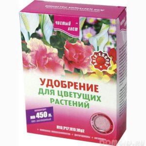 Добрива для квітучих та кімнатних рослин