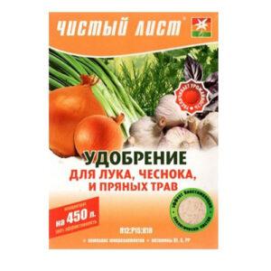 Добрива для овочевих та плодових культур